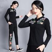 春秋新款女裝民族風刺繡大尺碼修身彈力長袖立領打底衫T恤洋裝