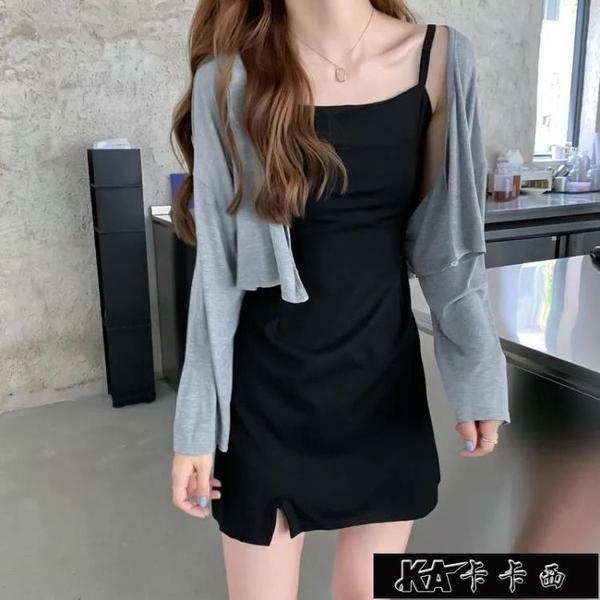 新款性感吊帶小黑裙套裝女韓版顯瘦長袖短款半身裙女連衣【全館免運】