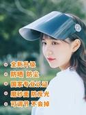 防曬帽子遮臉防紫外線夏天男戶外騎車太陽帽