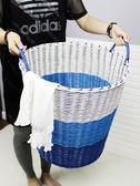 臟衣籃 塑料藤編臟衣籃臟衣服收納筐衣物家用洗衣籃衣簍玩具桶編織框簍子 魔法空間