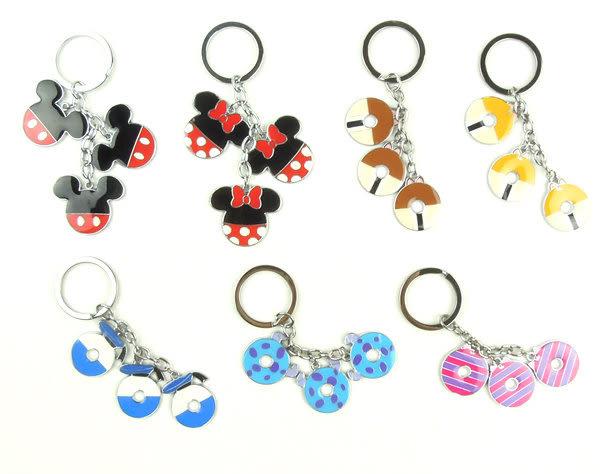 迪士尼 不銹鋼 3件式鑰匙圈 甜甜圈款 飾品 吊飾 米奇 米妮 生活小物