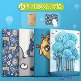 iPad保護套蘋果Air2平板電腦可愛卡通【3C玩家】