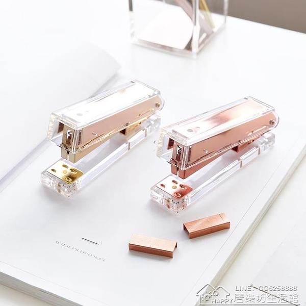 透明壓克力訂書機玫瑰金色簡約訂書器文件裝訂辦公用品  【快速出貨】