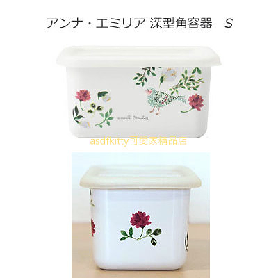 asdfkitty*日本 有蓋琺瑯保鮮盒-花鳥深型-S-烤盤/烤模-烤箱.水波爐可用-日本正版商品