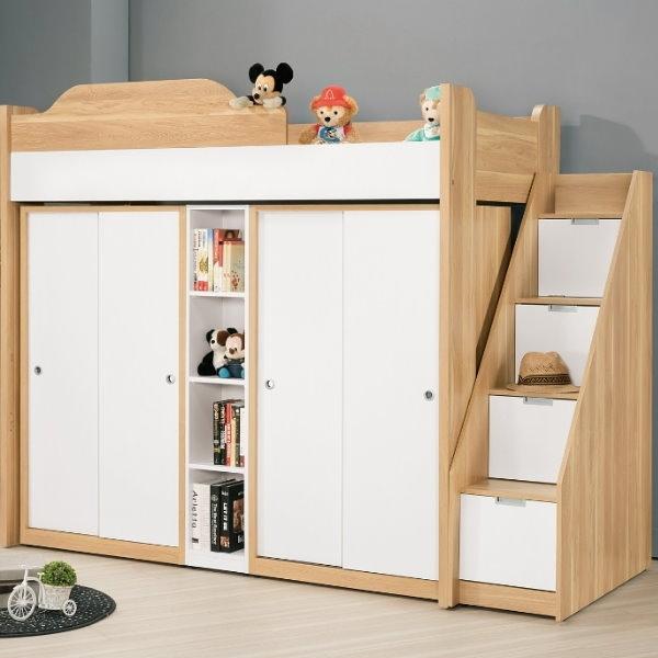 床架 高架床 MK-696-2 卡爾3.7尺多功能挑高組合床組 (不含床墊) 【大眾家居舘】