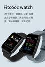 通用華為運動智慧手環手錶高精準監測睡眠健康計步器蘋果- 小山好物