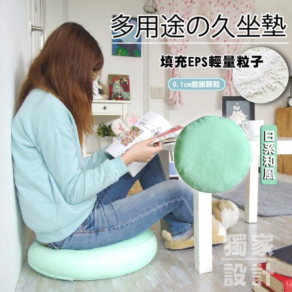 迷你懶骨頭 - 緹花綠坐墊 [可拆洗 超細EPS發泡顆粒 久坐耐用] 抱枕 台灣製造