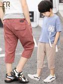 童裝男童褲子夏季2019新款韓版兒童短褲薄款男孩中褲七分褲夏裝潮   米娜小鋪