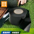 【團購棒棒】人工草皮固定專用雙面膠帶 (5公分x5公尺)