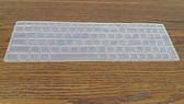 LENOVO Z560 鍵盤保護膜 B560 B570 B575 B580 G500 G550 G570 G575 G580 G585 G590 G770 G780 G50-70 U510