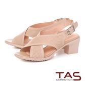 TAS 素面交叉沖孔繫帶粗跟涼鞋-質感膚