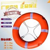 救生圈 船用專業救生圈成人救生游泳圈1.5kg加厚實心國標塑料圈5556 米家WJ