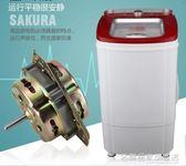 脫水機甩乾機大容量家用單甩甩乾桶非洗衣機 名購居家 igo 電壓:220v 『名購居家』