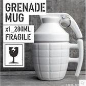 創意個性地雷杯手雷馬克水杯咖啡杯子送戰友男女生兄弟軍人紀念品 居享優品