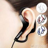 有線耳機 運動重低音炮小米蘋果手機電腦通用耳機入耳式掛耳式有線控麥耳塞     非凡小鋪