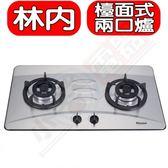 (全省安裝)林內【RB-H201S】雙口內焰檯面爐不鏽鋼鑄鐵爐架瓦斯爐