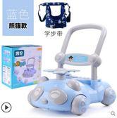 寶寶學步車手推車嬰兒童防側翻6/7-18個月1歲可調速調節高度-奇幻樂園