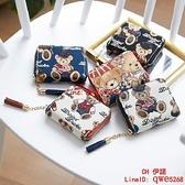 卡包零錢包女式小巧大容量多卡位卡套超薄駕駛證【CH伊諾】