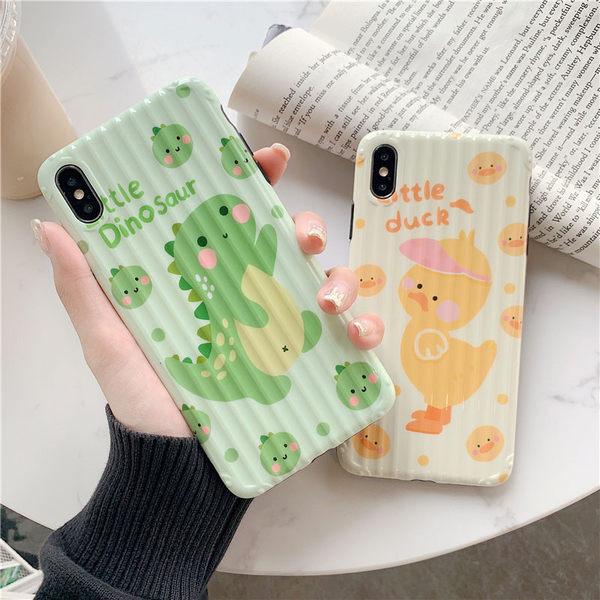 iPhone X XR Xs Max 可愛 卡通 動物園 曲面 手機殼 全包 防摔 保護殼 行李箱 保護套 矽膠軟殼