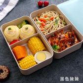 健身餐盒分格簡約成人雙層便當盒日式飯盒學生男女微波爐qf6668【黑色妹妹】