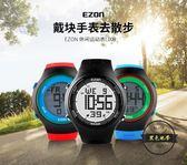 宜準電子錶男運動錶防水電子錶跑步戶外休閑學生手錶簡約時尚 ~黑色地帶