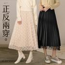 限量現貨◆PUFII-中長裙 正反兩穿鬆...