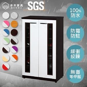 【本木】SGS 零甲醛 / 潮濕剋星  緩衝塑鋼雙門置物鞋櫃紅白