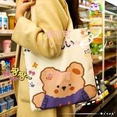 帆布補習手提袋補習袋布料A4文件袋作業袋可愛語包收納包【桃可可服飾】