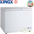 星星XINGX 冷凍冷藏櫃 282公升 (XF-302JA) 限大台北 基隆地區
