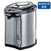 尚朋堂4.5L SP-852ST熱水瓶【愛買】