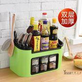 調料收納盒 調料盒套裝廚房用品用具調味盒調料罐佐料盒鹽罐廚房收納盒家用  一件免運