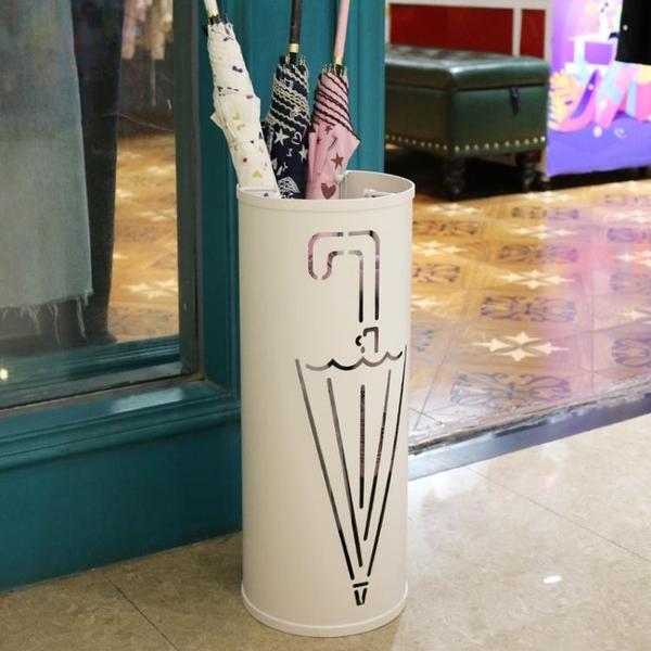 北歐創意雨傘家用收納神器落地酒店大堂雨傘架商用傘桶門口瀝水架 ATF「艾瑞斯」