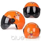 安全帽 兒童摩托車頭盔2-7周歲輕便防摔3小孩寶寶卡通可愛安全帽女孩粉夏  【快速出貨】 YYJ