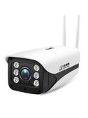 智慧無線網路攝像頭手機wifi夜視監控器高清套裝室外家用戶外遠程NMS 小明同學