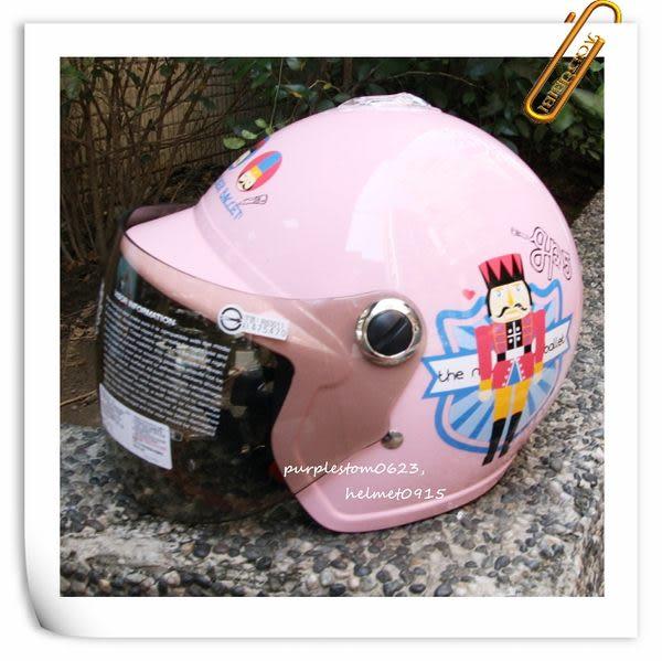 GP-5兒童安全帽,005,娃娃兵/粉紅