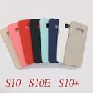 88柑仔店--Goospery三星S10 Plus 手機殼保護套S10磨砂硅膠防摔膚感S10E
