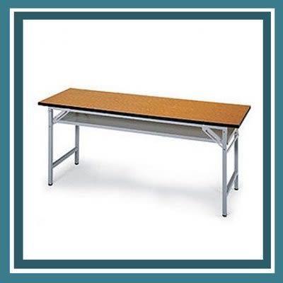 【必購網OA辦公傢俱】CPD-2560T 木質折疊式會議桌、鐵板椅系列