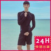 梨卡★現貨 - 男款印花長袖二件式衝浪衣潛水服拉鍊外套泳衣套裝泳裝泳衣CR369-1