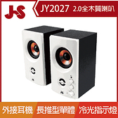 JS 二件式立體多媒體喇叭-白色 JY2027