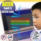 ® Ezstick ACER SF314...