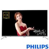 PHILIPS飛利浦 49吋 4K聯網液晶電視附視訊盒 (49PUH7052)