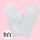 黑、白純棉作業手套1雙入/包/顏色/尺寸可選
