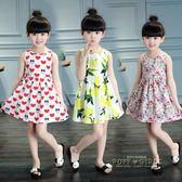 女童洋裝夏裝韓版2018新款夏款寶寶夏季沙灘裙兒童純棉公主裙子