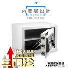保險箱 保險櫃 保管箱 【免運費】A4紙...