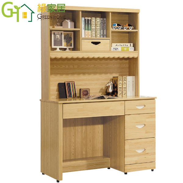 【綠家居】泰拉 時尚3.3尺木紋書桌/電腦桌組合(上+下座)