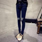 夏季新款修身顯瘦緊身膝蓋破洞鉛筆包腿小腳牛仔長褲 QQ150 『優童屋』