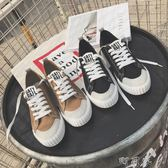 夏季透氣帆布鞋小白鞋男士低筒休閒鞋板鞋韓版潮流男鞋子 盯目家