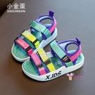 兒童涼鞋 兒童寶寶鞋女童涼鞋2020夏季新款時尚小中大童公主沙灘鞋男童鞋子 4色