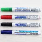 白板筆 230 雄獅白板筆 MIT製/一支入(定25) 黑 紅 藍 綠