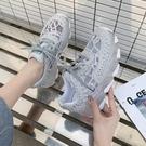 老爹鞋 春夏新款鏤空透氣運動鞋網紅水鉆果凍厚底網面老爹鞋ins街拍潮鞋 【618 大促】